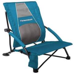 Low Back Lawn Chair 9 Baby Cargo High Best Camping Chairs With Lumbar Support In 2019 Tent Cots Strongback Gravity Beach