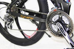 Cyrusher FR100 Men's Folding Mountain Bike 2