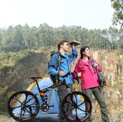 Cyrusher FR100 Men's Folding Mountain Bike Bg1