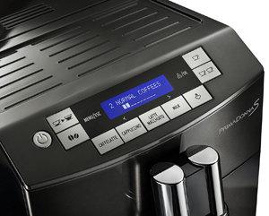 DeLonghi America ECAM28465B Prima Donna Fully Automatic Espresso Machine Bg