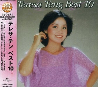 Best Chinese Female Singers