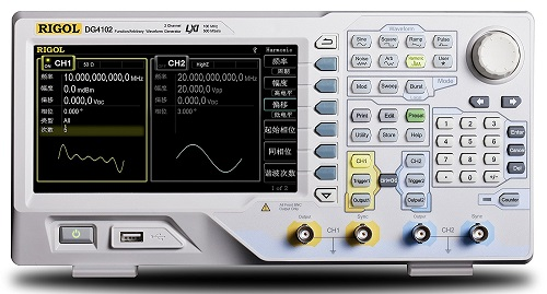 Top 8 Best Function Generators Reviews