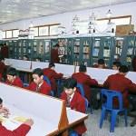 AMTUL'S PUBLIC SCHOOL
