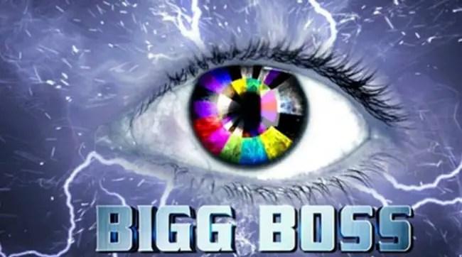bigg boss secrets