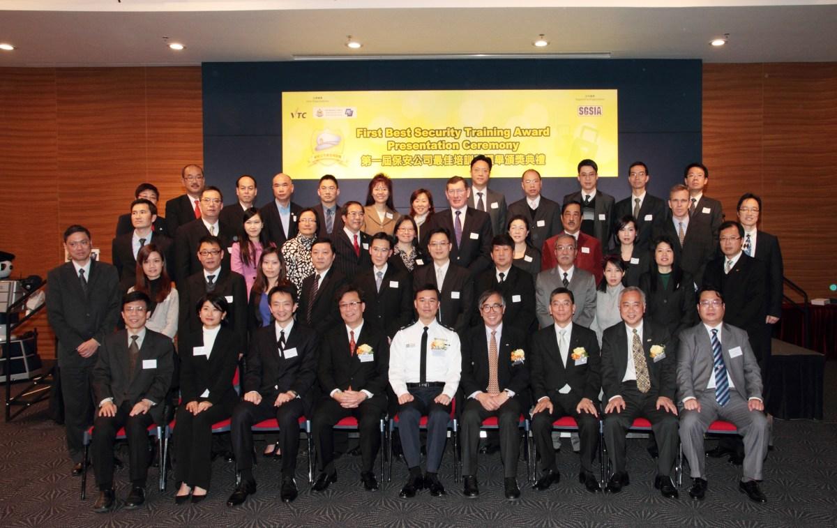 2010得獎公司 – 保安服務最佳培訓獎選舉
