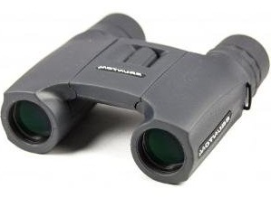 good-hunting-binocular-set-for-under-1000-dollar-4