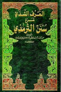 Al Arf ush Shazi Arabic Sharh Tirmezi