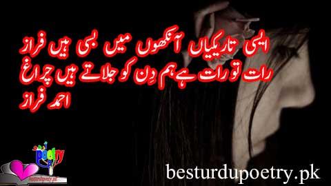 aisi tareekiyan ankhon main - ankhen poetry in urdu - besturdupoetry