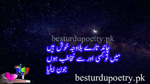 chand tarray bilawaja khush haan