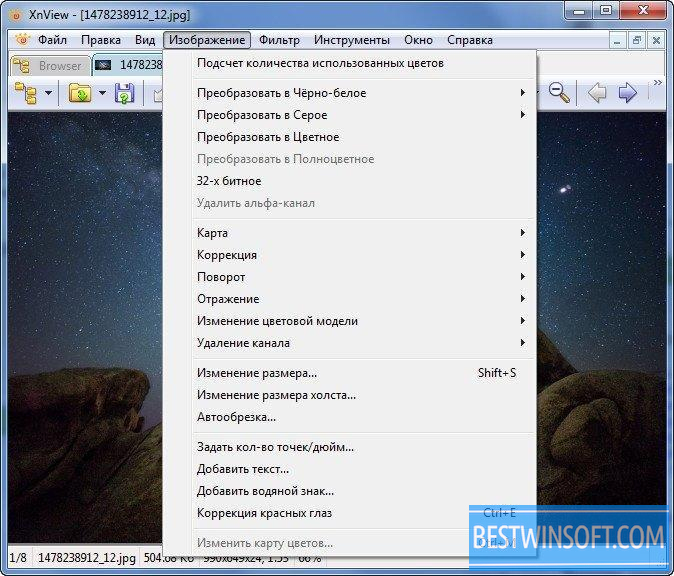 XnView for Windows PC [Free Download]
