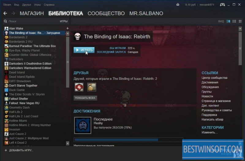 Steam for Windows PC [Free Download]