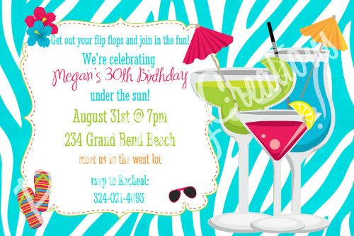 40th birthday pool party invitation