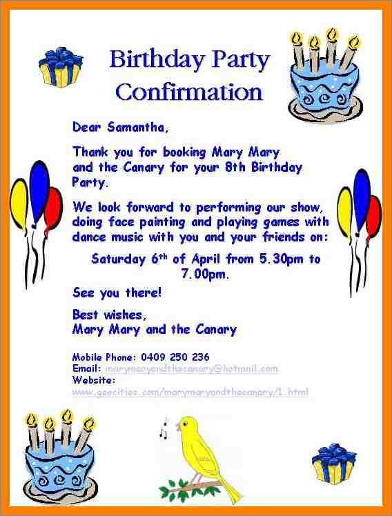 invitation for a birthday party letter