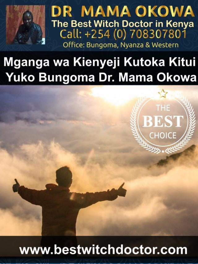 Mganga wa Kienyeji Kutoka Kitui Yuko Bungoma Dr Mama Okowa