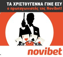 PR_CasinoRoyale_743x360