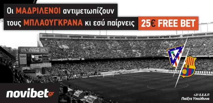 PR_Atletico_Barcelona_743x360