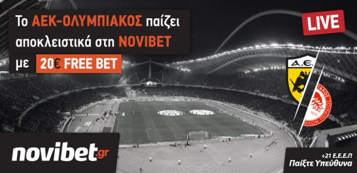 PR_AEK_Olympiakos_743x360