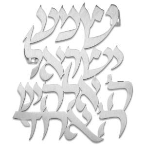 -Shema-Israel-DJ-SHMA_large