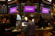 slack-missteps-buy-price