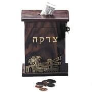 tzedakah-box