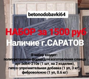 20190503_174827