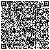 QR-Code Roland Zienert, Betonstahlschweissen