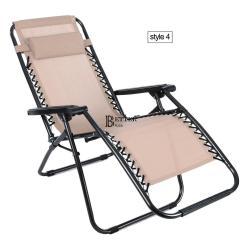 Extra Large Folding Chair Maloof Rocking Heavy Duty Zero Gravity Textilene Deluxe