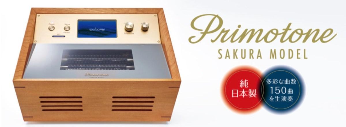 Primotone