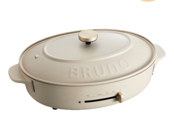 Oval Hot Plate