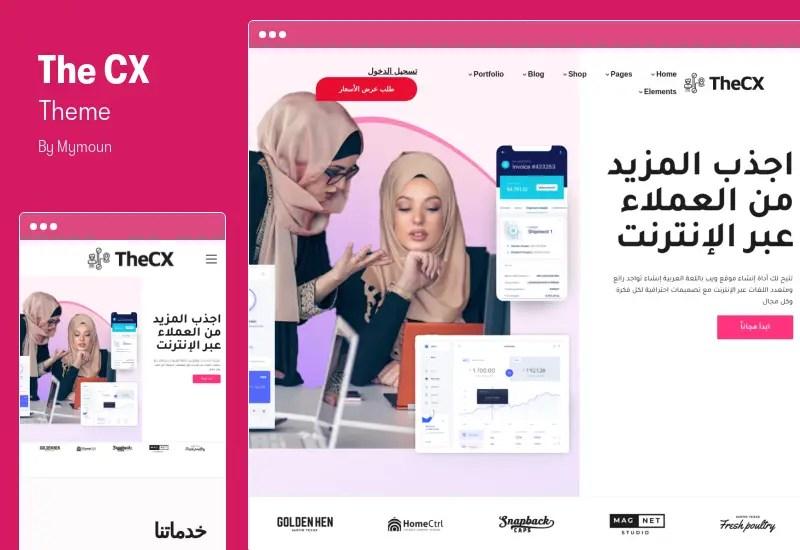 The CX Theme - RTL Customer Experience WordPress Theme