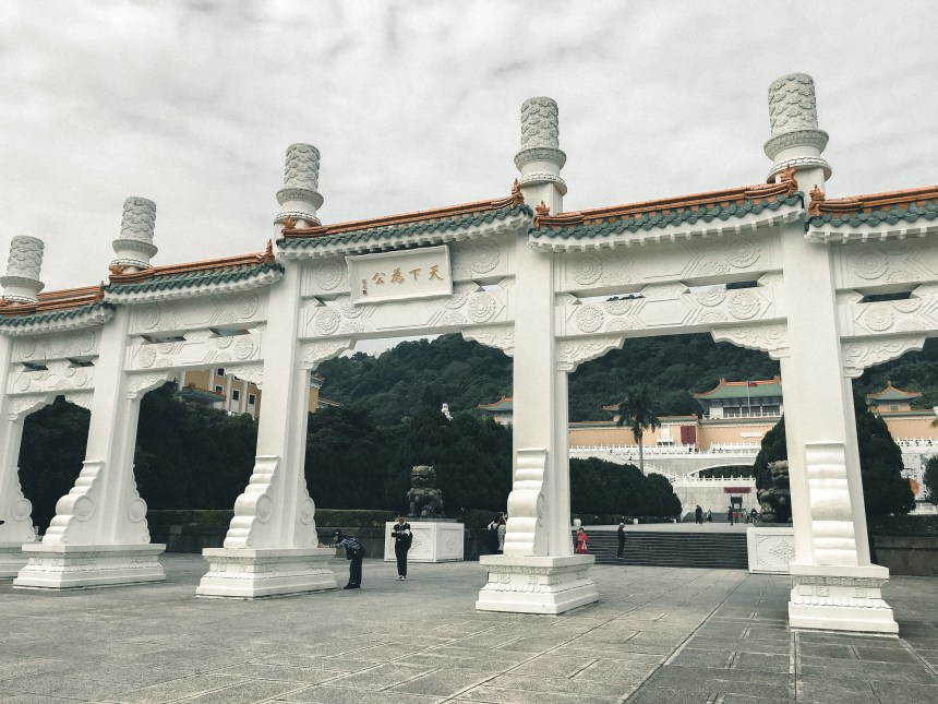 National Palace Museum 故宮博物院 travel in taipei