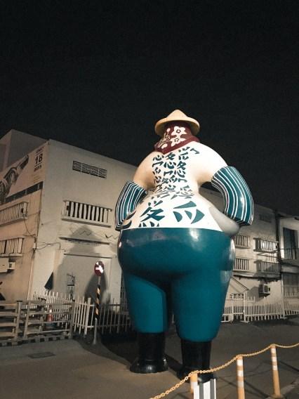 KW2 -Kaoshiung Port Warehouse No.2 棧二庫, Banana pier 香蕉港 art installations outdoor