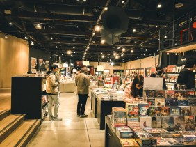 KW2 -Kaoshiung Port Warehouse No.2 棧二庫, Banana pier 香蕉港Eslite bookstore Taiwan