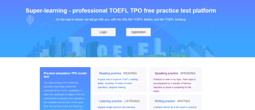 Superlearn TOEFL