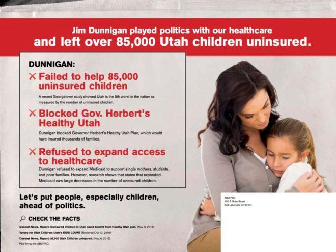 dunnigan-mailer-healthcare