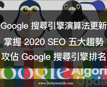 2019 SEO Algorithm