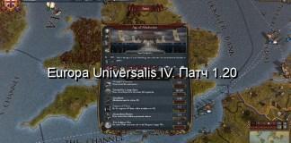 Europa Universalis IV: Эпоха Абсолютизма и ее механика. Патч 1.20