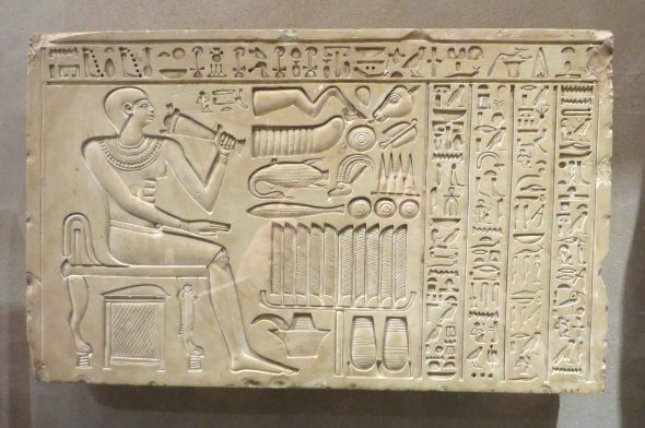 Funerary Stela of the Gatekeeper Maati, ca. 2051–2030 B.C., The Met.