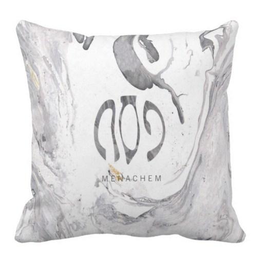 pesach pillow