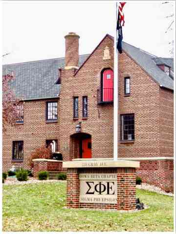 Ames ISU Sigma Phi Epsilon
