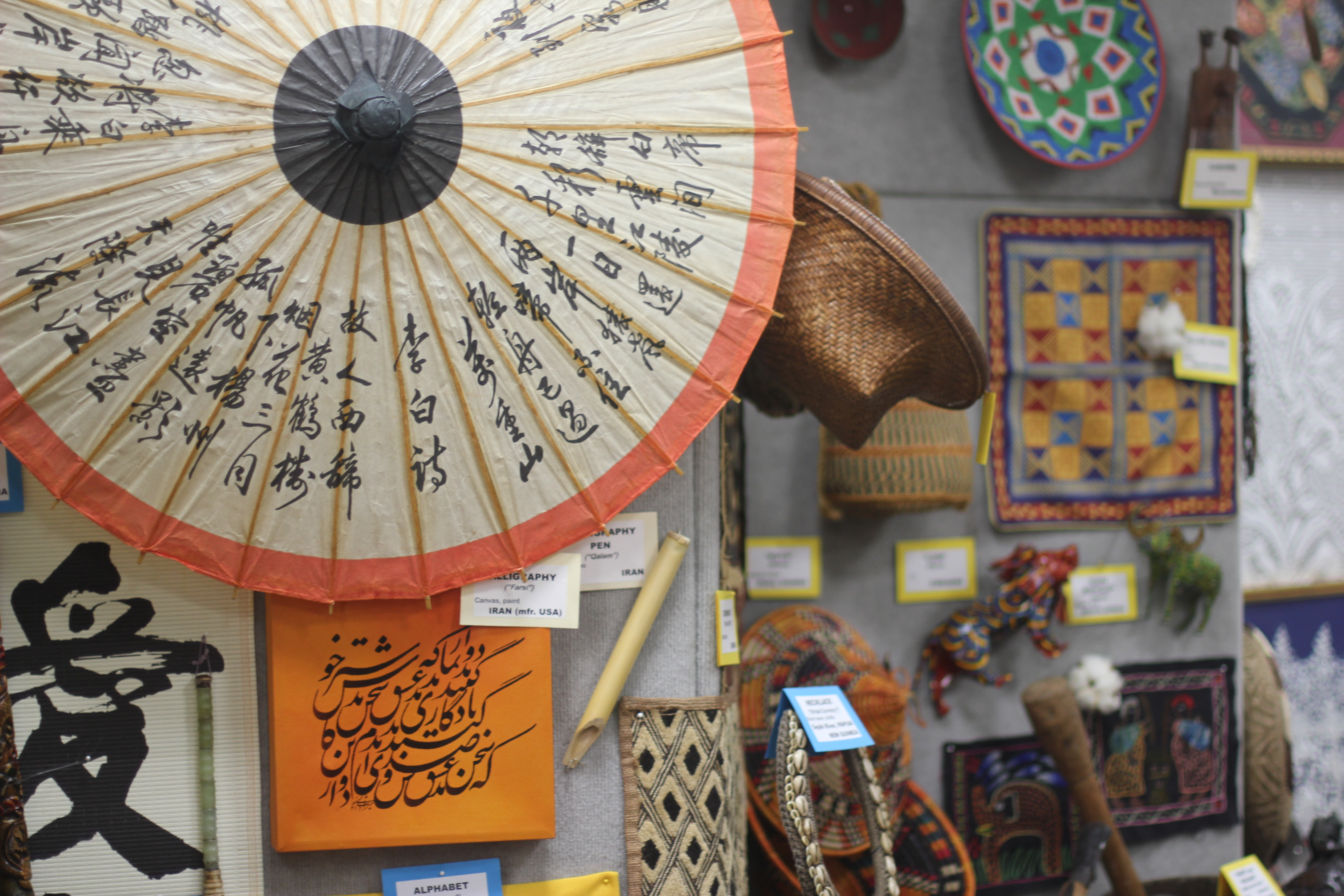 Lezin's collection includes spices, foreign money and silks.