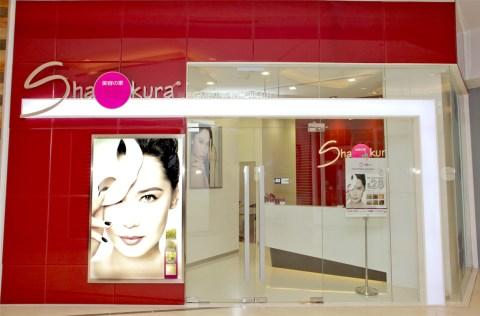Shakura Jcube Shop Front