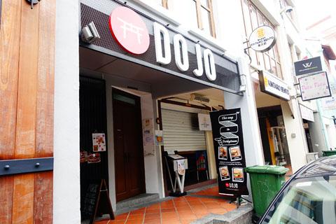 Dojo burgers @ Circular Road