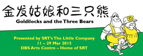 Goldilocks and the Three Bears by SRT