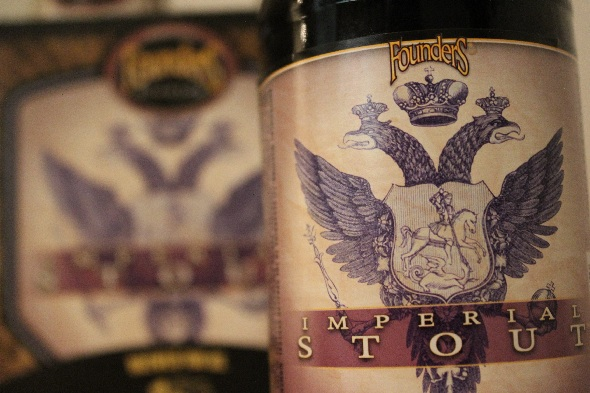 founder's imperial stout