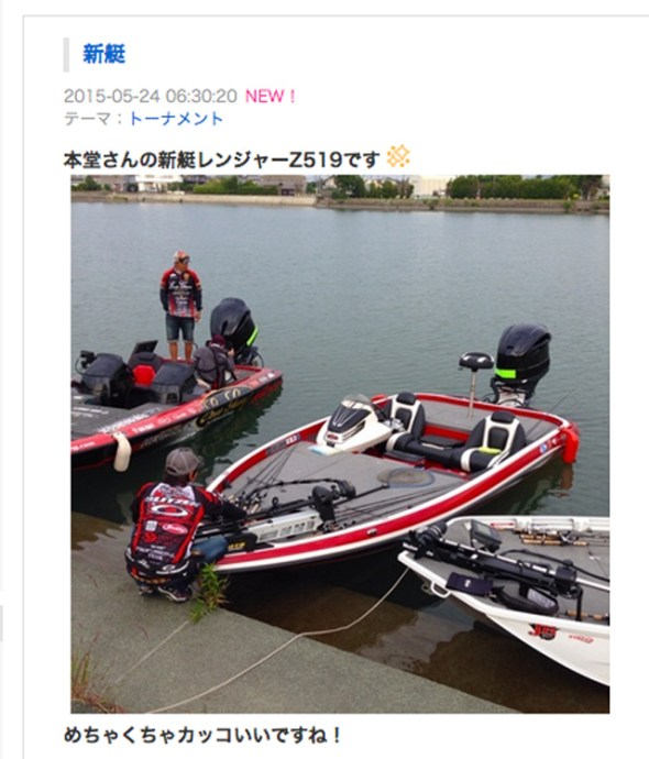 hondo-Z519-imakatsu