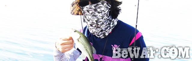 biwako bass fishing guide gekiyasu rental 13