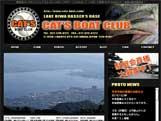 cats-boat-house-biwako