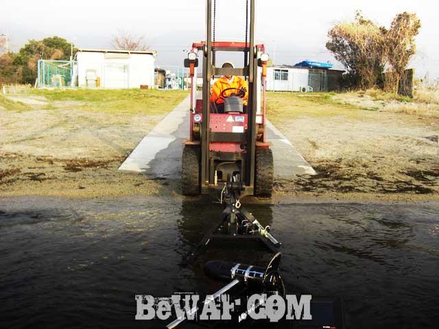 biwako boat point metal little max chouka 5