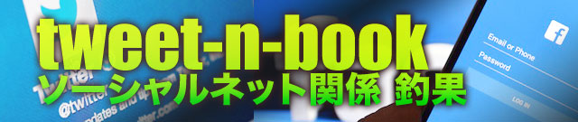 tweet釣果:ドライブクローラーで52cm!! (琵琶湖) 1
